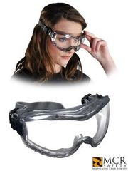 Очки защитные, облегчённые и моноблочные