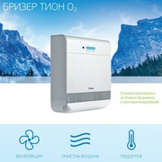 Приточные вентиляционные установки для квартиры