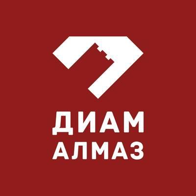Диам Алмаз - main